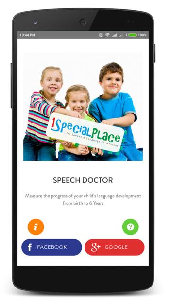 speech_doctor_mobile